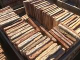 Losa de barro antigua. Mide 26x26x4 cm. Hay 156 Uds = 10,55 m2