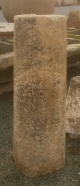 Rulo de piedra. Mide 38 cm de diámetro x 1.10 cm de alto